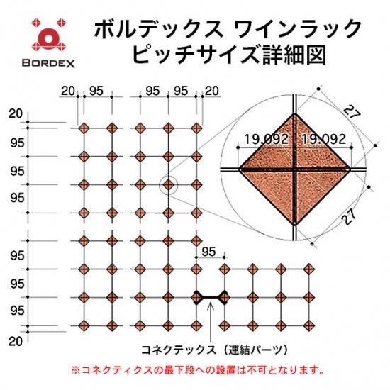 ボルデックス マルチコンビネーションラック 30本用【お客様組立て商品】 RB030MC