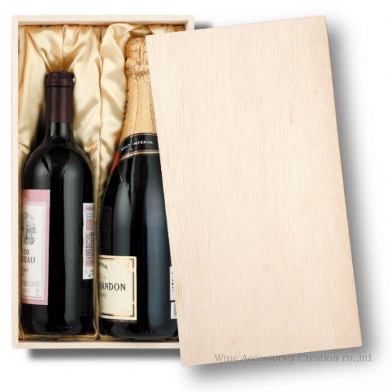 贈答用木箱布張りワイン2本用 XJ241WD
