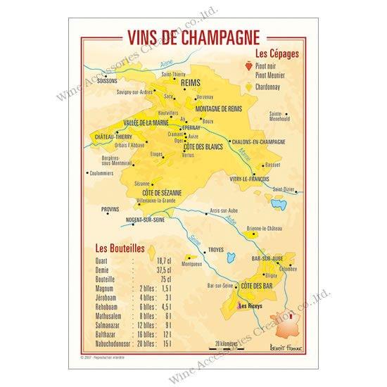 フランス製ワイン ポストカード[シャンパーニュ]10枚セット  UV204PC