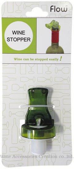 flow(フロウ)ワインストッパー グリーン WF008GR