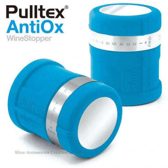 Pulltex AntiOx プルテックス アンチ・オックス ブルー TEX092BL