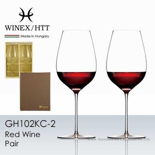 WINEX/HTT レッドワイン Plus(プラス)グラス 6脚セット【正規品】 GH202KCx6