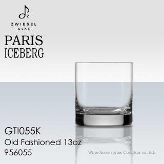 ショット・ツヴィーゼル パリ オールドファッション9オンス 6客セット【正規品】 GTP704Kx6