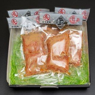 10切入れ(化粧箱入)鮭の味噌漬【送料込】
