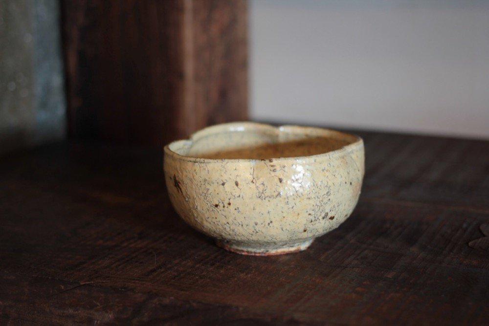 工藤和彦 黄粉引 木瓜 小鉢