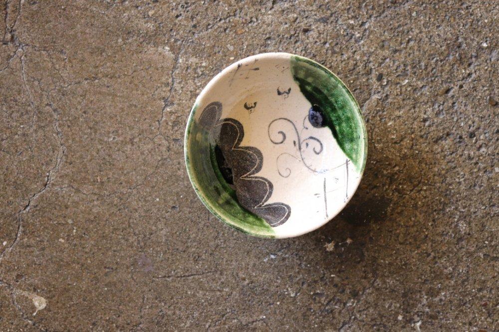 澤克典 織部 鉢-1