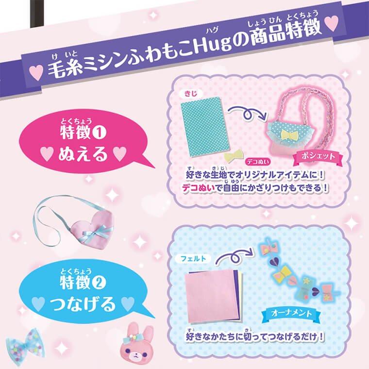 KM-10�_商品特徴2