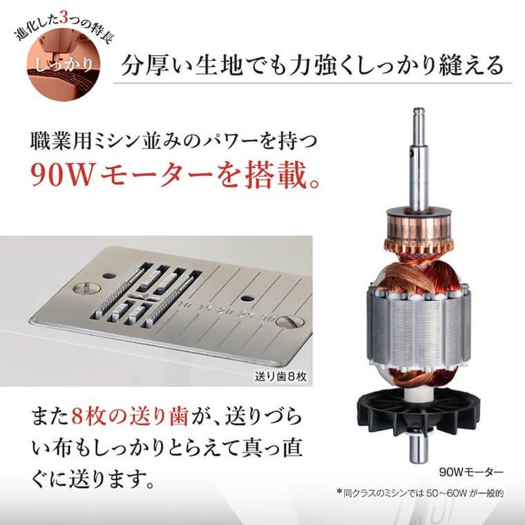 AG-005_しっかり1