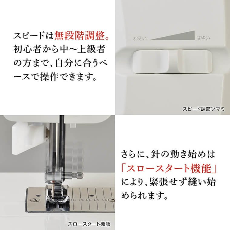 AG-005_厚物縫い