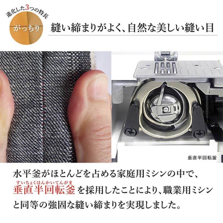 AG-005_がっちり1