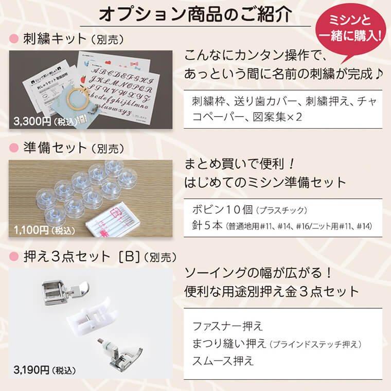 MM-10_アタッチメント対応早見表