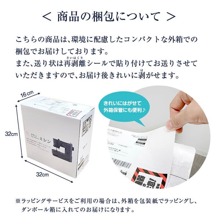 MM-10とYS-10の比較表
