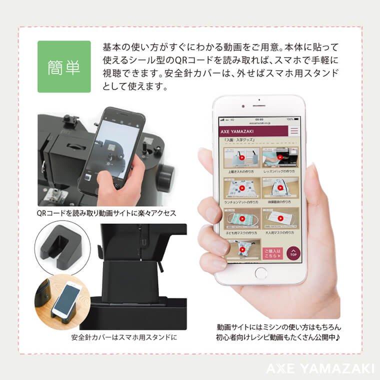 MM-10_シンプル