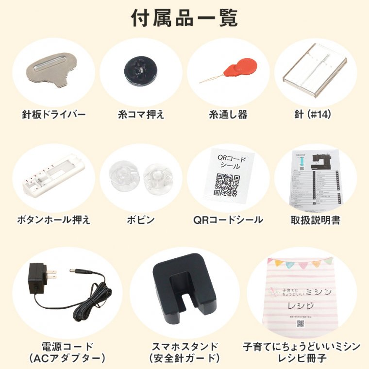 MM-10_商品詳細