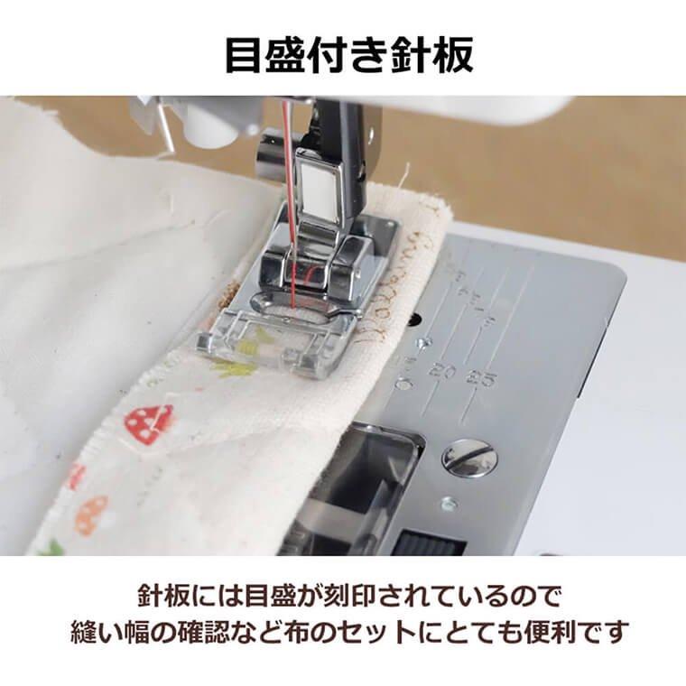 FA-99-II_目盛り付き針板