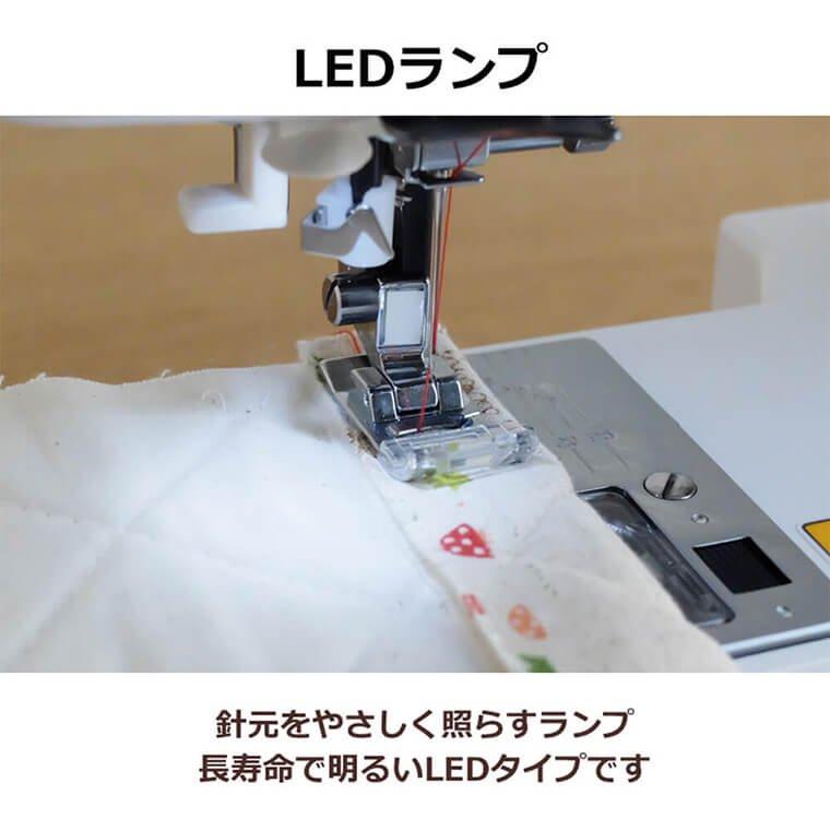 FA-99-II_LEDランプ