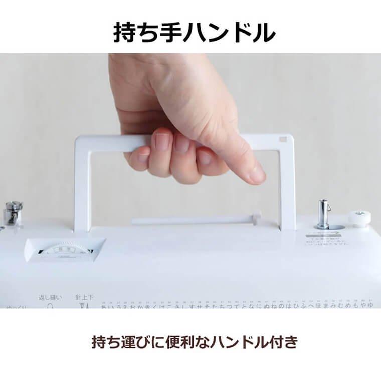 FA-99-II_持ち手ハンドル