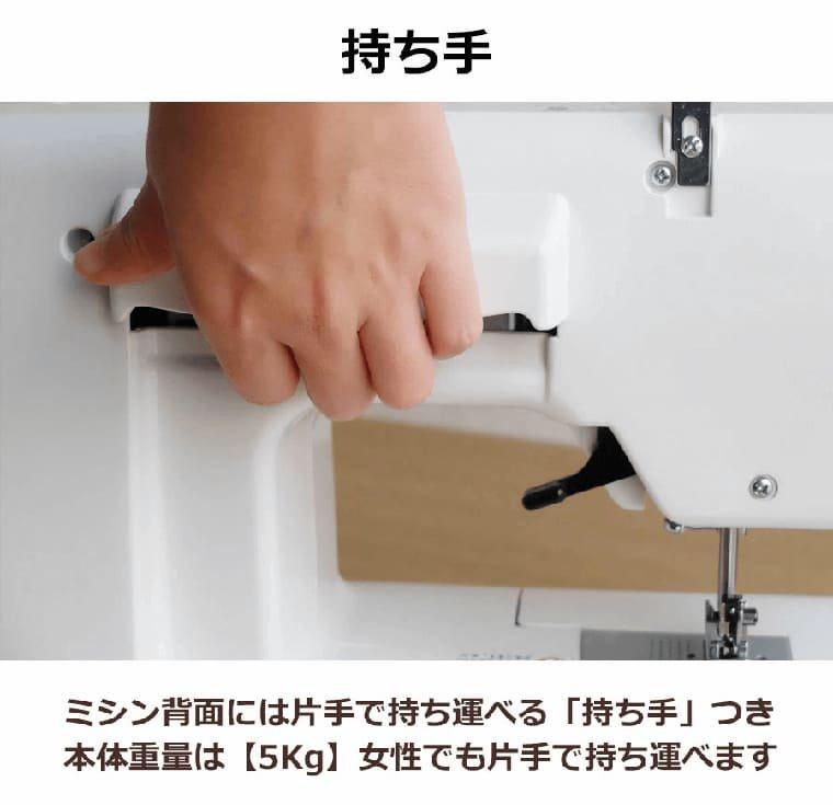 QT-10_持ち手
