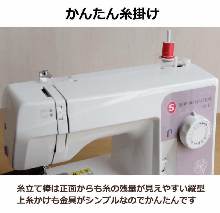 QT-10_かんたん糸掛け