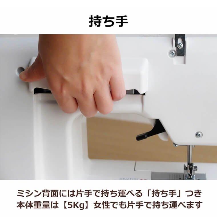 QT-20_持ち手