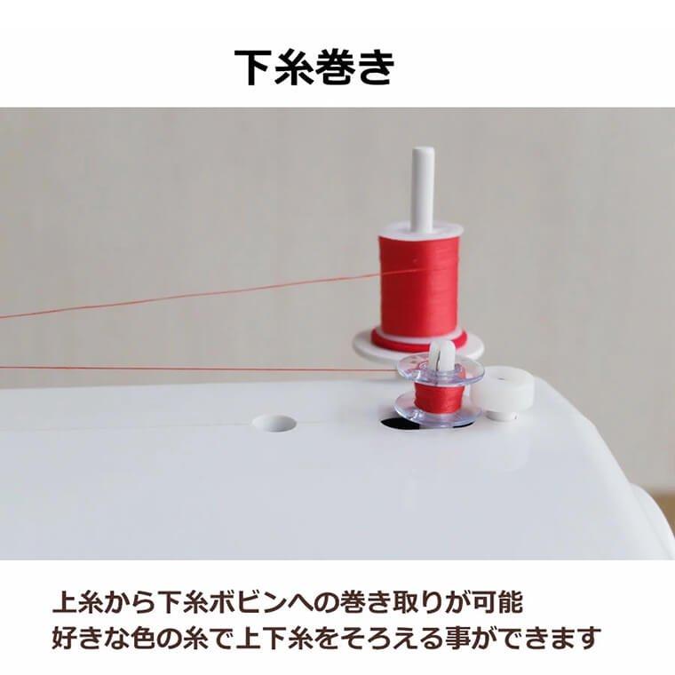 QT-20_下糸巻き
