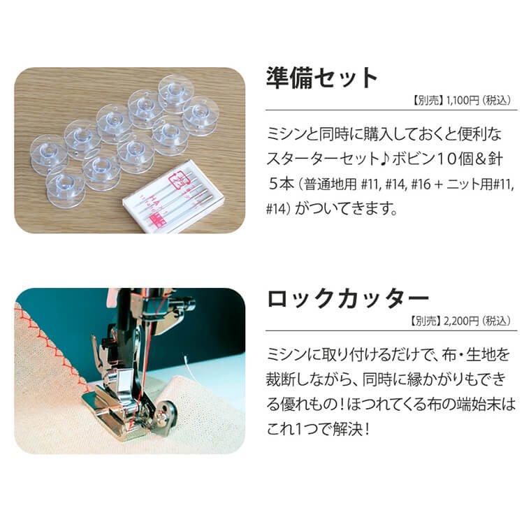 MM-30_オプション紹介2