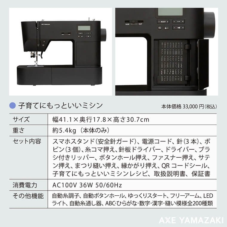 MM-30_作品例