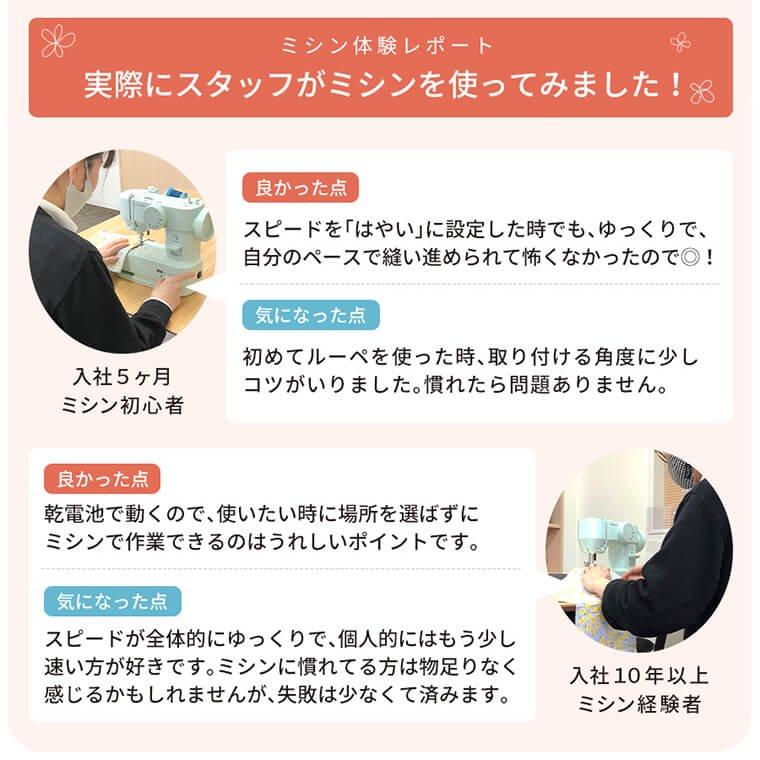 YS-10_付属冊子