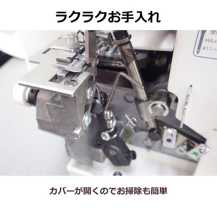 BB-760_ラクラクお手入れ