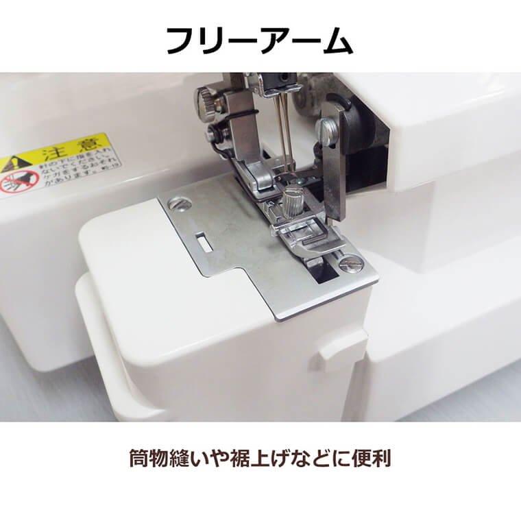 BB-760_フリーアーム