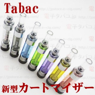 【ご予約者様専用】Tabac clear cartomizer【new type】