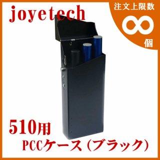 joye PCC 510MEGA (280mAh) Black