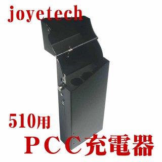 joye 510 PCC charger