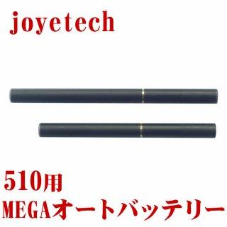 joye 510 MEGA auto battery