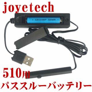 joye USB path through for joye510