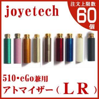 joye 510&eGo LR atomizer