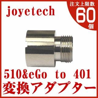 joye 510&eGo to 4081 Conversion