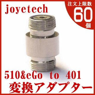 joye 510&eGo to 401 Conversion