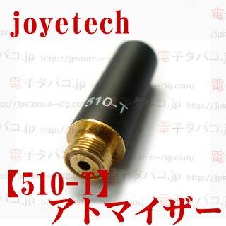 joye 510-T atomizer