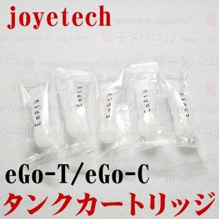 joye eGo-T/eGo-C Tank Cartridge 5pcs | TypeA