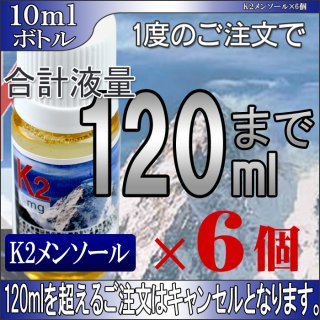 ×6pcs K2 Menthol/ 10ml