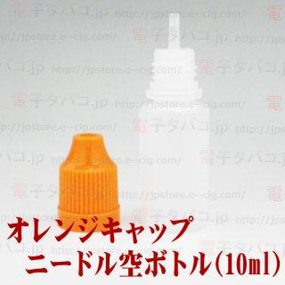 Needle Empty bottle10ml|Orange cap|