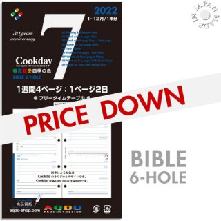 <img class='new_mark_img1' src='https://img.shop-pro.jp/img/new/icons6.gif' style='border:none;display:inline;margin:0px;padding:0px;width:auto;' />2022年版 Cookday バイブルサイズ 1週間4ページ タイムスケジュール B07