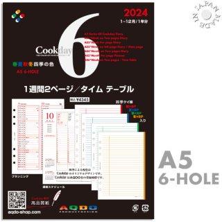 2021年版 Cookday A5サイズ 1週間2ページ バーティカル タイムテーブル A06/30%OFF<img class='new_mark_img2' src='https://img.shop-pro.jp/img/new/icons41.gif' style='border:none;display:inline;margin:0px;padding:0px;width:auto;' />