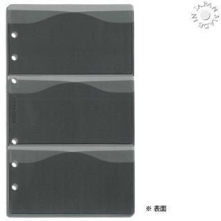 Cookday システム手帳 リフィル カードホルダー1枚入 バイブル6穴