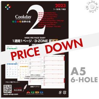 2021年版 Cookday A5サイズ 1週間1ページ 3-ZONE朝昼晩 50%OFF<img class='new_mark_img2' src='https://img.shop-pro.jp/img/new/icons41.gif' style='border:none;display:inline;margin:0px;padding:0px;width:auto;' />