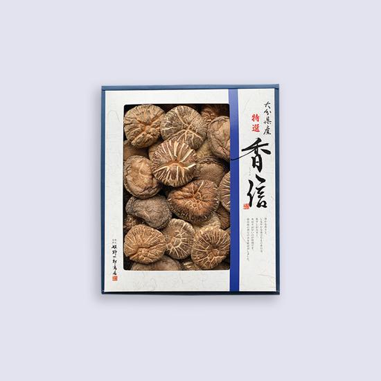 特選 香信箱(160g)
