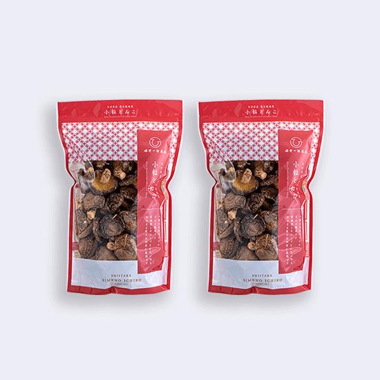山の幸 小粒どんこ2袋セット(140g×2)