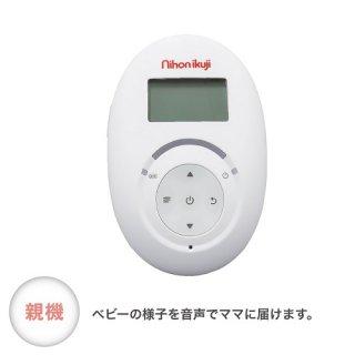 【新品レンタル】デジタル2wayスマートベビーモニター�