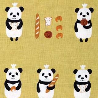 パンダのパンや putide pome|イエロー